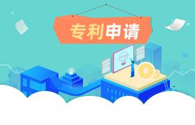 彩票投注app-专利申请