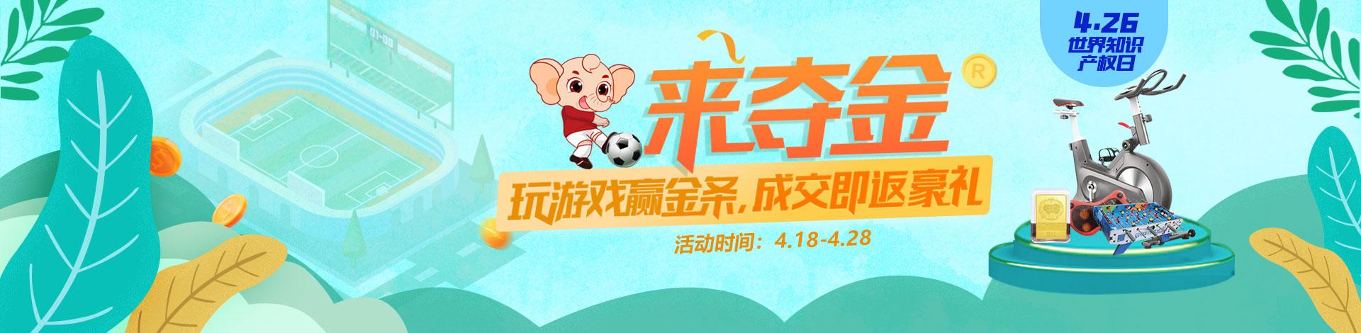 尚标-PC官网banner