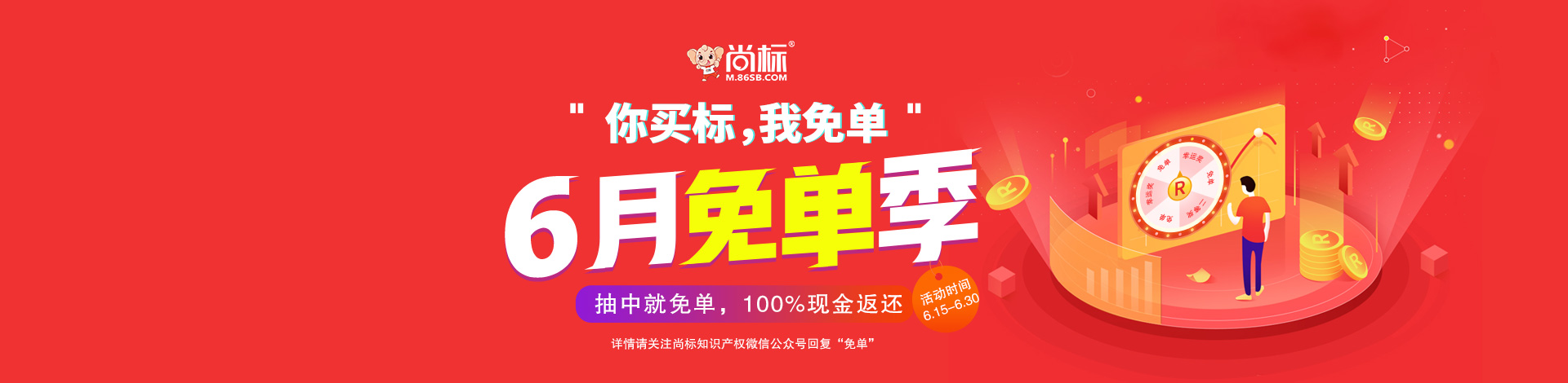 彩票投注app-购买商标代理机构