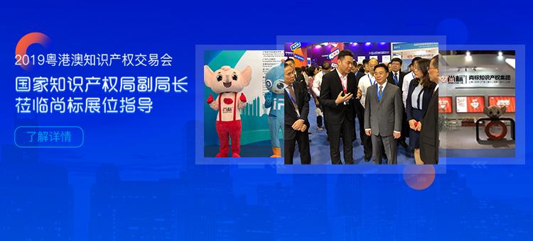中国商标注册代理机构知识产权交易