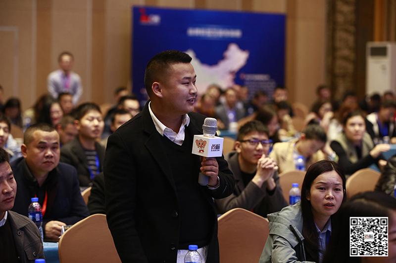 2018知识产权品牌联盟交流会(华东站)成功举办!