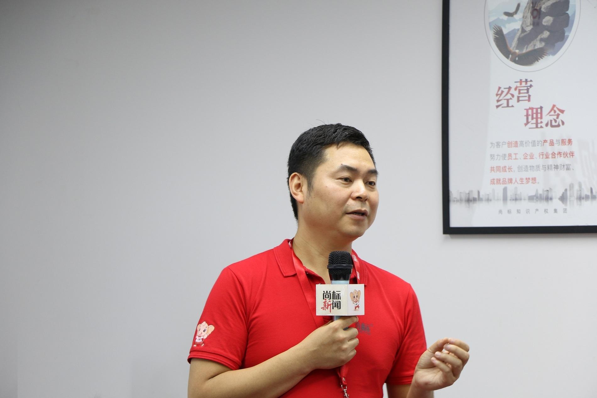 2018中国知识产权交易服务商交流会(华东站)成功举办