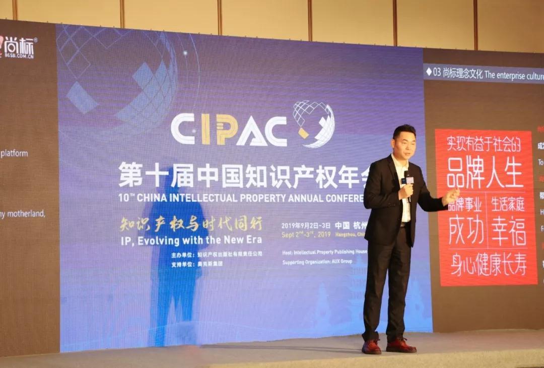 知识产权交易,助推企业科技成果转化