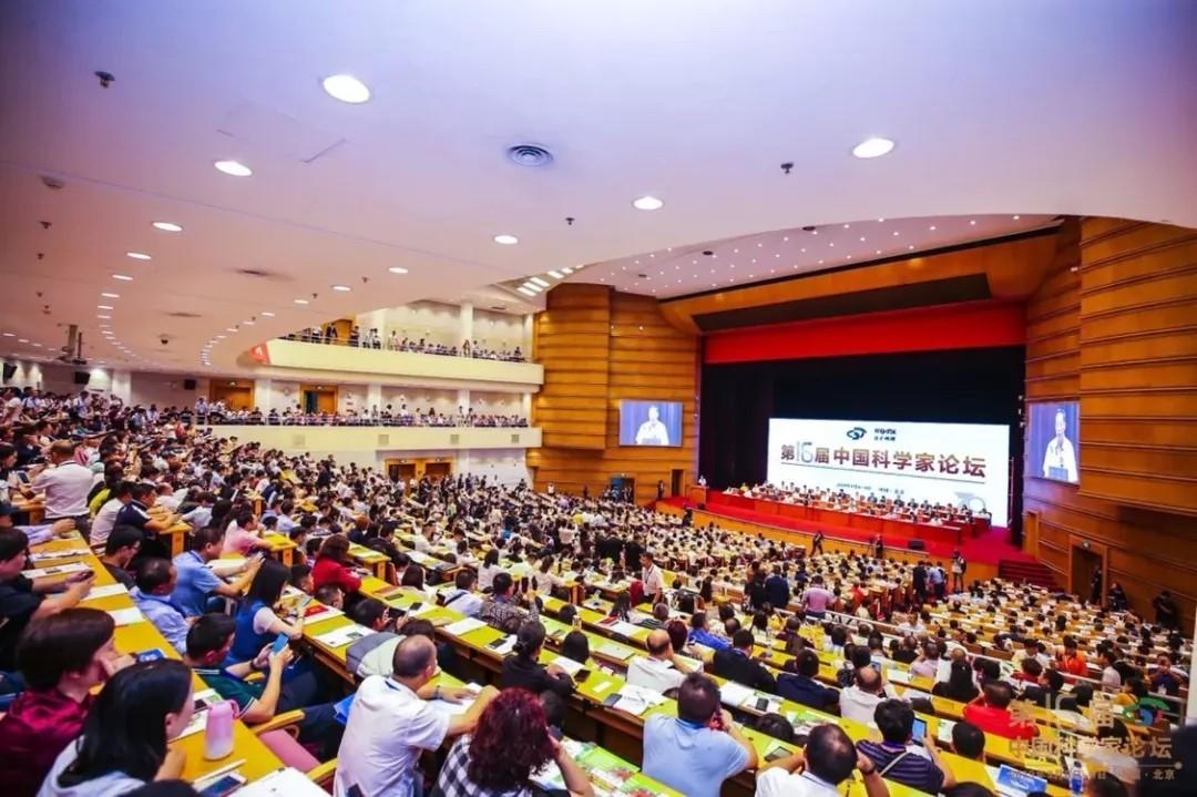 尚标知识产权荣获2019年中国知识产权领域科技创新企业奖