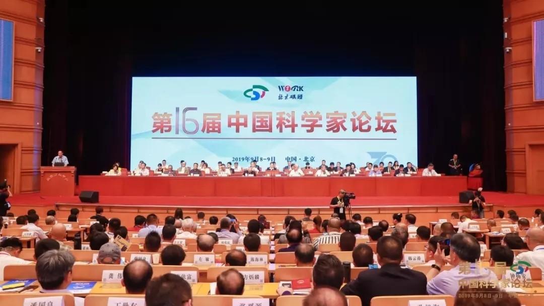 尚標知識產權榮獲2019年中國知識產權領域科技創新企業獎