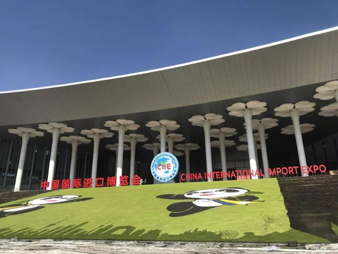 美中知識產權保護中心成立,尚標受邀參加美中知識產權高峰論壇!