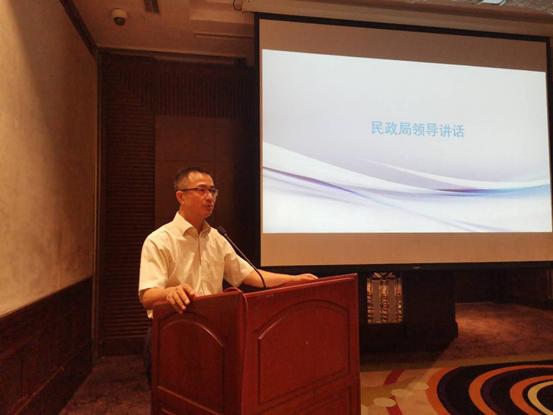 尚标知识产权集团参加上海市互联网协会第四届理事会、监事会第一次会议!
