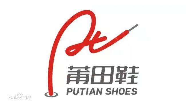 """高仿或成历史?""""莆田鞋""""商标来了!"""