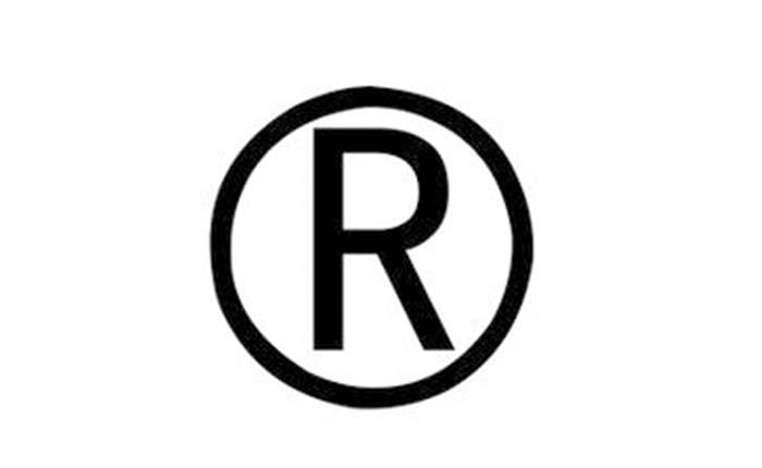 金华商标注册