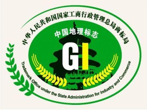 亳州商标注册