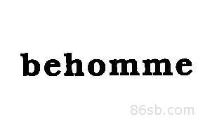 内衣商标注册-尚标-BEHOMME