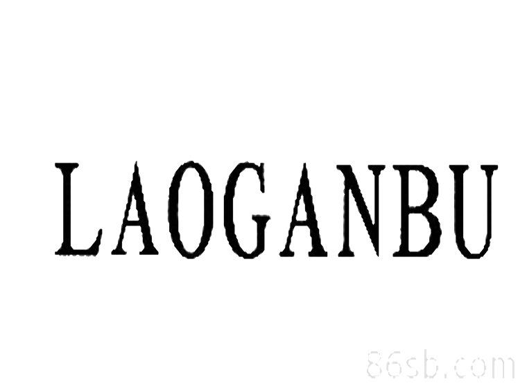 LAOGANBU