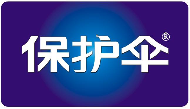 黄山商标注册-尚标-保护伞