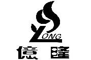 黑龙江商标注册-尚标-亿隆