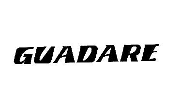 GUADARE商标转让