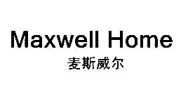 苏州商标注册-尚标-麦斯威尔