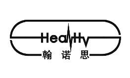 翰诺思 HEANTTV商标转让