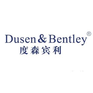 度森宾利 DUSEN & BENTLEY商标转让