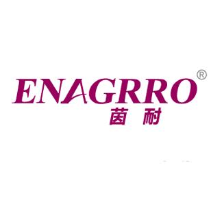 茵耐;ENAGRRO商标转让