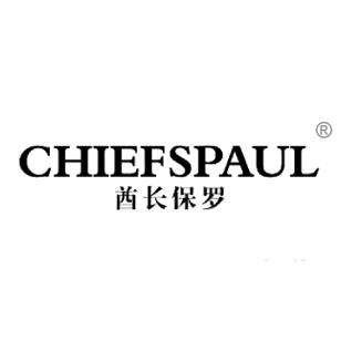 酋长保罗 CHIEFSPAUL商标转让
