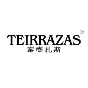 泰睿扎斯 TEIRRAZAS