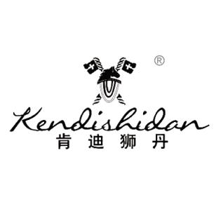 肯迪狮丹商标