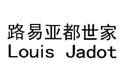 路易亚都世家 LOUIS JADOT商标转让