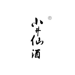 小井仙酒商标转让