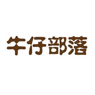 南京商标购买-彩票投注app-牛仔部落