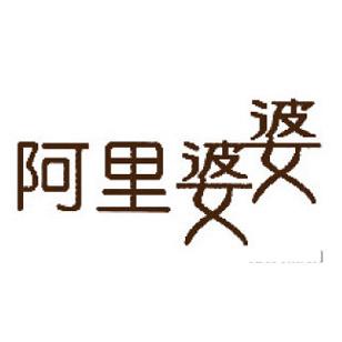 阿里星球logo矢量图