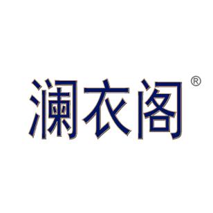 专利申请流程及费用-尚标-澜衣阁