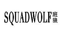 班狼 SQUADWOLF商标转让