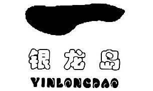 美國商標注冊多少錢一個-尚標-銀龍島