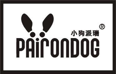 小狗派瑞 PAIRONDOG商标转让