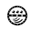 川宴楼商标转让