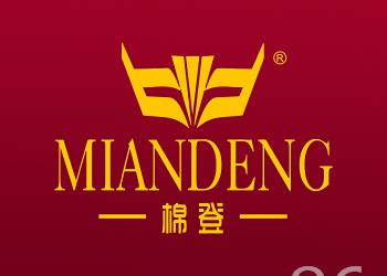 棉登--香港棉登酒店