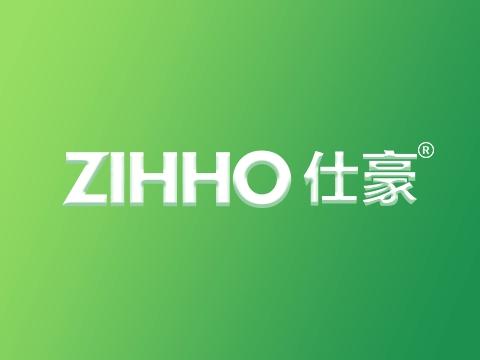 仕豪 ZIHHO