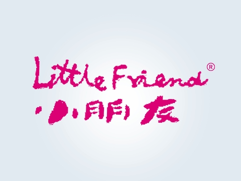 小朋友;LITTLE FRIEND