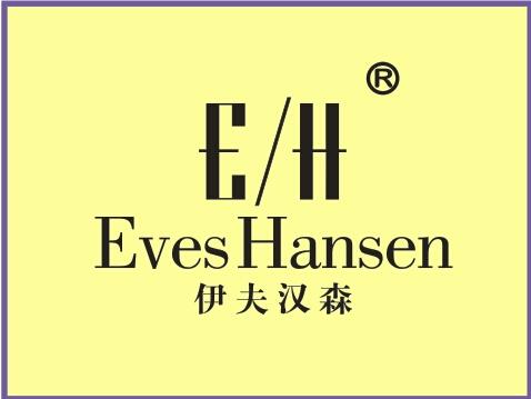 伊夫汉森商标转让