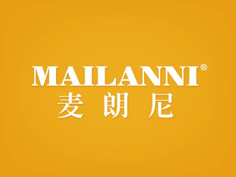 麦郎尼 MAILANNI
