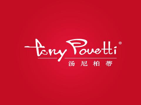 汤尼柏蒂  TORY POVETTI