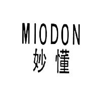 妙懂  MIODON