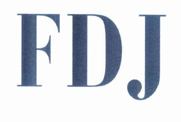 FDJ商标转让