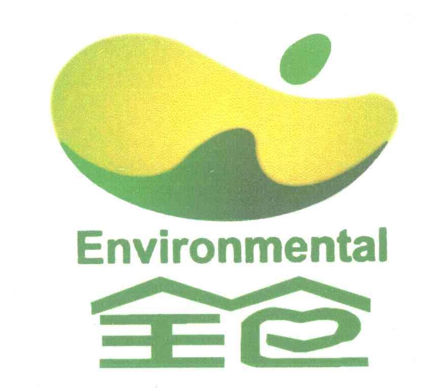 全仓;ENVIRONMENTAL