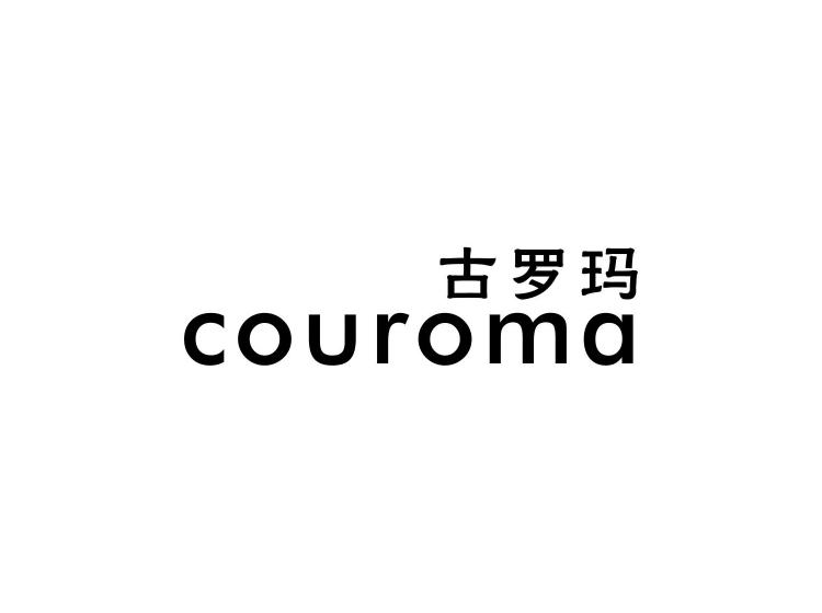 古罗玛  COUROMA