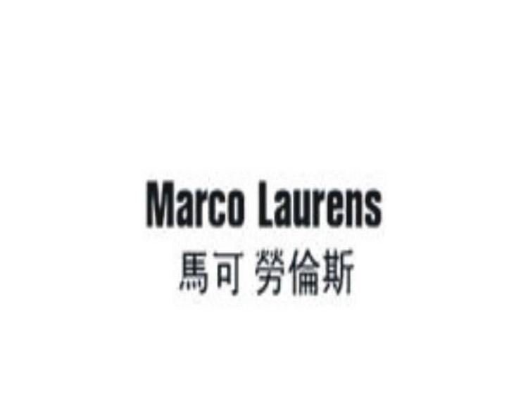 马可劳伦斯 MARCO LAURENS