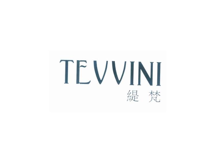 缇梵 TEVVINI商标转让