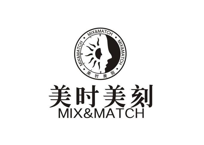 美时美刻  MIX&MATCH