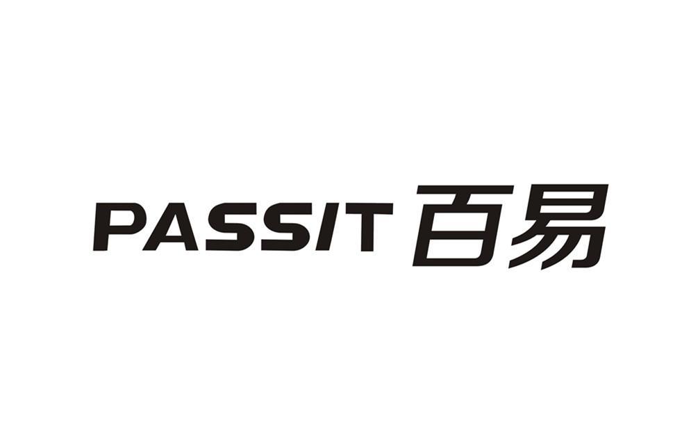 百易  PASSIT