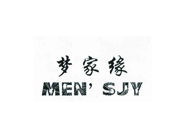 梦家缘 MEN'SJY